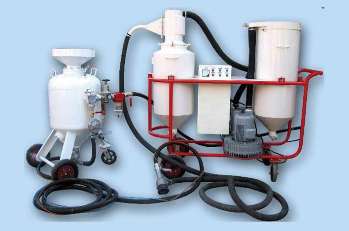 环保回收式喷砂机