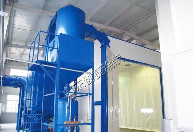 气力回收式喷砂房